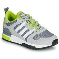 Sapatos Criança Sapatilhas adidas Originals ZX 700 HD J Cinza / Verde