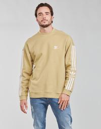 Textil Homem Sweats adidas Originals LOCK UP CREW Tom / Bege