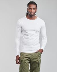 Textil Homem T-shirt mangas compridas G-Star Raw BASE R T LS 1-PACK Branco