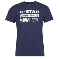 Textil Homem T-Shirt mangas curtas G-Star Raw GRAPHIC 8 R T SS Azul