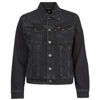 Textil Mulher casacos de ganga G-Star Raw ARC 3D JACKET Preto