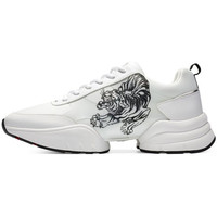 Sapatos Homem Sapatilhas Ed Hardy - Caged runner tiger white-black Branco