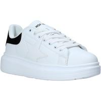 Sapatos Criança Sapatilhas Shop Art SA050301 Branco