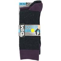 Acessórios Meias DIM Pack x2 Socks Violeta