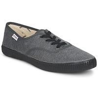 Sapatos Sapatilhas Victoria Tribu Antracite
