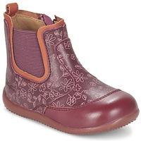 Sapatos Rapariga Botas baixas Kickers BIGOR Bordô / Laranja
