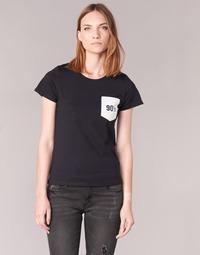 Textil Mulher T-Shirt mangas curtas Yurban FIALA Preto