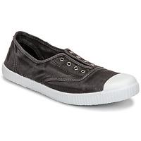 Sapatos Mulher Slip on Chipie JOSEPH Cinza