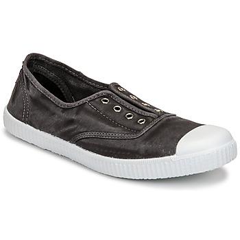 Sapatos Mulher Sapatilhas Chipie JOSEPH Cinza