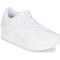 Sapatos Criança Sapatilhas de corrida Asics GEL-LYTE III PS Branco / Bege
