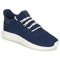 Sapatos Criança Sapatilhas adidas Originals TUBULAR SHADOW J Azul
