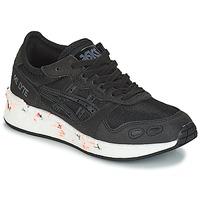 Sapatos Criança Sapatilhas Asics HYPER GEL-LYTE GS Preto
