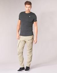 Textil Homem Calça com bolsos G-Star Raw ROVIC ZIP 3D STRAIGHT TAPERED Bege