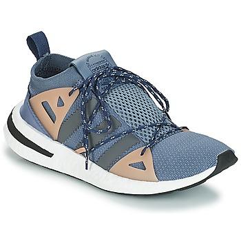 Sapatos Mulher Sapatilhas adidas Originals ARKYN W Cinza / Bege