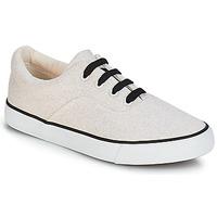 Sapatos Mulher Sapatilhas André FUSION Branco