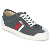 Sapatos Homem Sapatilhas Kawasaki RETRO CORE Cinza / Vermelho / Branco